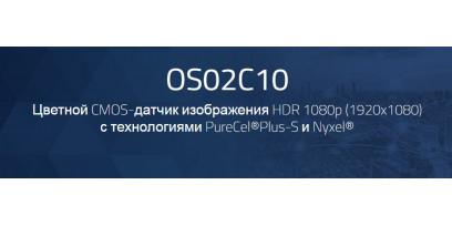 Описание сенсор изображения OmniVision OS02C10