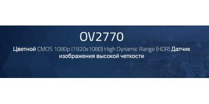 OmniVision OV2770 - это сенсор CameraChip ™ описание