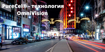 Знакомство с сенсорами изображения OmniVision