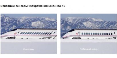 Таблица сенсоры изображения матричного типа SMARTSENS