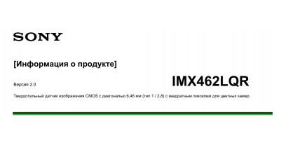 Сенсор изображения CMOS SONY IMX462LQR полное описание характеристика