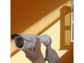 Наружная видеокамера наблюдения 4 Мп с ИК прожектором CAICO TECH FY403