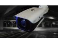 Уличная видеокамера STARLIGHT CMOS SONY IMX 327 low lux  ZOOM X5