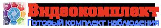 Kitcam.ru - видеонаблюдение